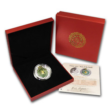 Laos 2013 - 2000 KIP Year Of The Snake Jade  2 Oz Silver Proof Coin LUNAR