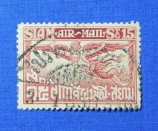 1925 THAILAND 15 SATANG SCOTT# C5 MICHEL# 187A USED                      CS21471