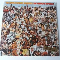 The Revolutionary Ensemble - People's Republic - Vinyl LP UK 1st Press Promo EX+