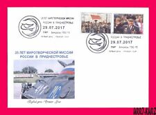 TRANSNISTRIA 2017 Famous People General Lebed Peacekeeping Mission of Russia FDC