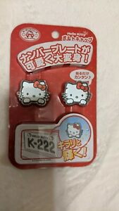 HELLO KITTY License Plate Decoration