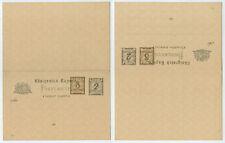 55196 - Bayern Ganzsache P 75 (01) - Postkarte - ungebraucht