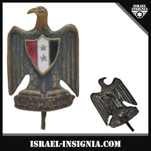 EGYPT SYRIA UNITED ARAB REPUBLIC 1958–1971 ARMY CAP HAT BADGE INSIGNIA