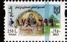 RARE LIMITED Lebanon Mayor stamp  MNH 2013