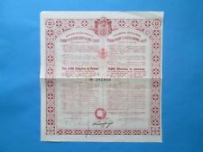 Royaume De Yougoslavie Emprunt International Or 7% Bond 1931