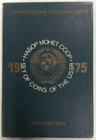 1985 $1 Canada Dollar Boyager Canoe Coin CollectibleCurrencyAndCoin.com