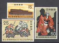 Japan 1966 Theatre/Puppet/Acting/Art 3v set (n25195)