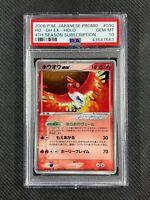 Pokemon PSA 10 Gem Mint Ho-oh ex Japanese Players Club Promo 030/PLAY