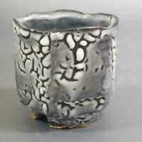 AA52)Japanese Pottery Hagi ware Guinomi Sake Cup  by Ken Sasaki
