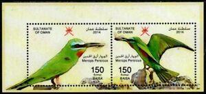 024 Oman 2014 Birds - MNH