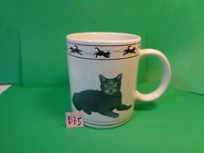 Cat Lovers Limited/Turkish Van Cat & Chartreux Cat Coffee Mug (Used/Euc)