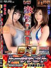 FEMALE WRESTLING Women 1 HOUR Ladies DVD Japanese SWIMSUIT LEOTARD Boots i186