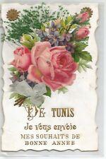 TUNISIE , TUNIS , CARTE FANTAISIE BONNE ANNEE DE TUNIS