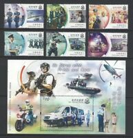 China Hong Kong 2019  我門的警隊 Our Police Force Stamp set