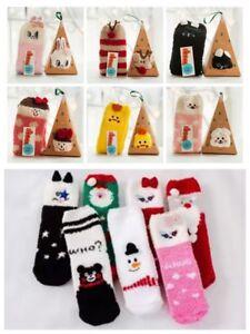 Cute Women Ladies Soft Fluffy Bed Socks Gental Grip Animal Lounge Slipper Lot UK