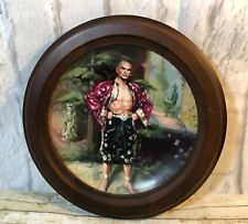 Vintage Knowles A Puzzlement The King And I Series Framed Collectors Plate