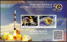 INDIA 2015 India-France  Joint Issue, Space Co-operation, MS, MNH  -  Si22