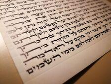 New Kosher Handwritten Mezuzah Scroll Klaf 12cm Mesusah Jewish. Jüdische mesusah