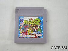 Wataru Mazekko Monster 2 Game Boy Japanese Import GB Japan GBC US Seller B/Good