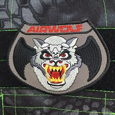 Tactical Outfitters - Airwolf Morale Patch - military navy army air force