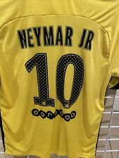 2017/18 PSG Away Jersey #10 Neymar Jr Medium Nike Football Soccer Brazil Yellow