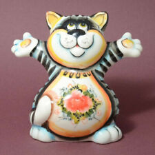 5.3 Inch Embracing Cat Ceramic Figurine. HAND PAINTED MAJOLICA Cat Sculpture