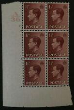 Gb Edward Viii 1936 1 1/2d Cylinder 9 No Dot A36 Mint Block 6 Stamps Keviii