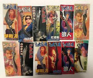 12x Mini-Knife Collection from Hong Kong 1990s Manga / Manhua Magazines NEW