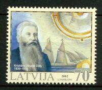 Lettonia 2002 SG 584 Nuovo ** 100%