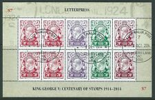 AUSTRALIA 2014 GEORGE V CENTENARY OF STAMPS LETTERPRESS SHEETLET FINE USED