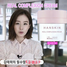 HANSKIN Real Complexion Cream Whitening Moisturizing Skincare facial tone up