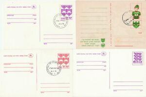 Israel, 4 Vintage Prepaid Postcards, Lot - 5