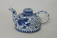 Chinese  Blue and White  Porcelain  Teapot  With  Mark      M3011