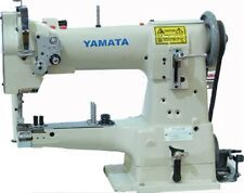 "Yamata GC335 10"" Arm Cylinder Bed Walking Foot Sewing Machine Stand+Servo motor"