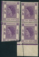 Hong Kong QEII 1954-62 10c Very Badly Misperforated Corner (4v) Unmounted Mint