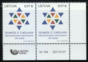 Lithuania 2017 MNH logo/date stamps Relations of Lithuania & Israel 25th ann.**