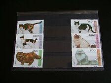 ******* TIMBRES CHATS : SÉRIE COMPLÈTE DE GUINÉE 1996 / STAMPS CATS *******