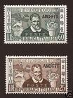 Trieste Zona A - AMG-FTT 1954 : Marco Polo - serie completa 2 val. MNH**