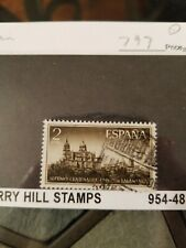 SPAIN STAMPS SC# 797 USED CATHEDRAL OF SALAMANCA