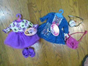 """SET OF 2 NEW - My Life As 18"""" Doll Outfits - Tribal Dress Purple Tulle &  Shoes"""