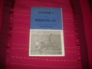 TOTTENHAM HOTSPUR V MANCHESTER UNITED FA CUP REPLAY 31-1-1968  PIRATE ISSUE