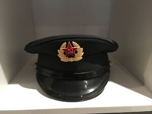 Peaked Cap Officer Hat Military Soviet Army Russian Uniform USSR