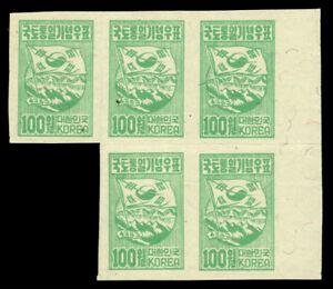 South KOREA 1950 Flag & Mountais 100wn gr Sc# 120 unused (MNH) IMPERF block of 5