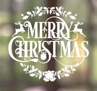 Merry Christmas Wreath Shop Door Window Decoration - Vinyl Sticker Decal 250mm