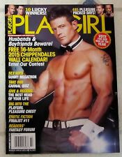 PLAYGIRL Spring 2015 CHIPPENDALES SUNNY MEGATRON Husbands & Boyfriends BEWARE
