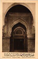 CPA Paris 5e-Intstitut Musulman-Entrée de la Salle des Priéres (324758)