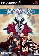 IBARA PS2 Import Japan Taito Playstation 2