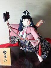 Vintage Beautiful Japanese doll brave boy kimono SHIHO 紫峰 work Masakari #1024