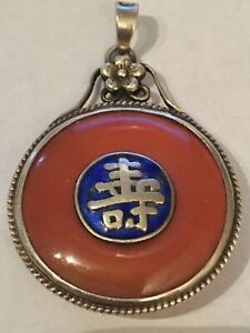Antique Vintage Chinese Solid Silver Enamel Amber Pendant