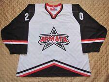 ARMATA MOSCOW - GOALIE CUT Russian Hockey Jersey #20 Vorobev 2XL